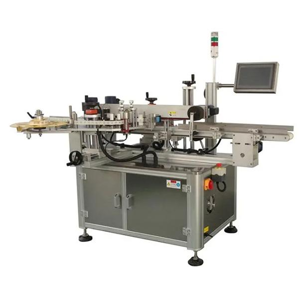 Автоматическая машина для маркировки углов картонных коробок