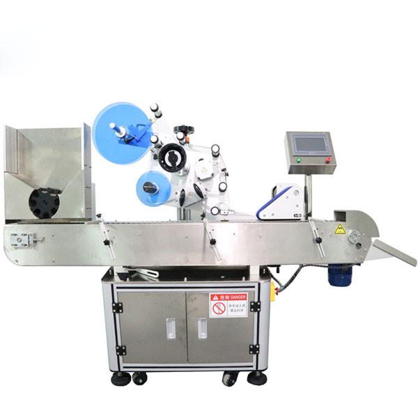 Автоматическая горизонтальная этикетировочная машина для флаконов