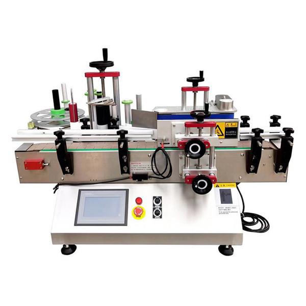 Автоматическая настольная этикетировочная машина для бутылок