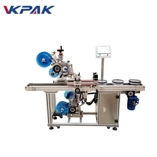 Автоматическая этикетировочная машина для плоских верхних и нижних этикеток