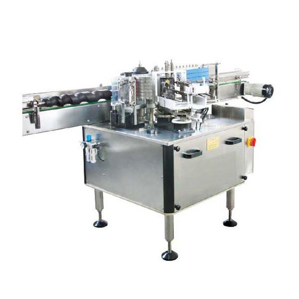 Автоматическая этикетировочная машина для влажного клея
